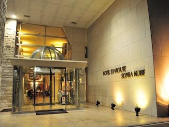 HOTEL SUNROUTE SOPRA KOBE Property Entrance