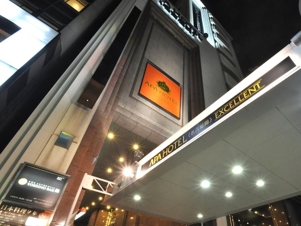 アパホテル〈名古屋錦〉EXCELLENT