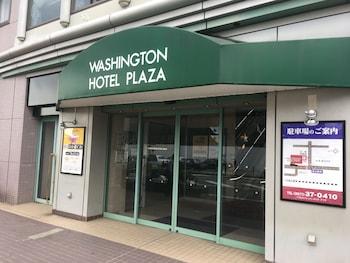 飛騨高山ワシントンホテルプラザ