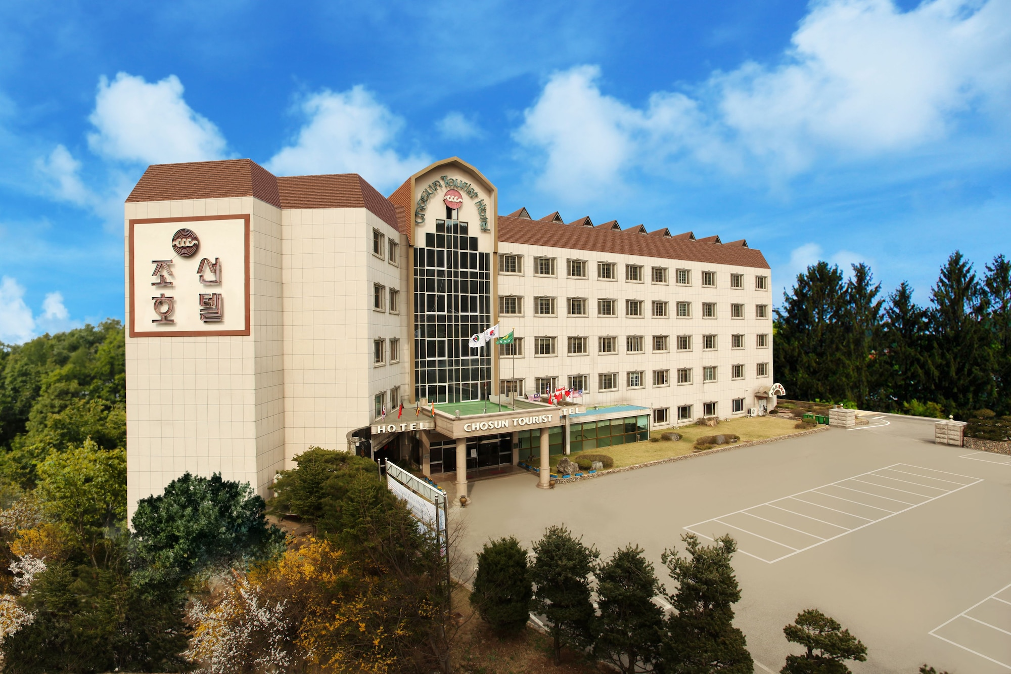 The Chosun Hotel Suanbo, Chungju