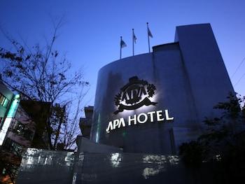 Hotel - APA Hotel Tokyo Itabashi Ekimae