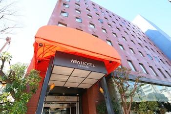 Hotel - Apa Hotel Tokyo Kiba