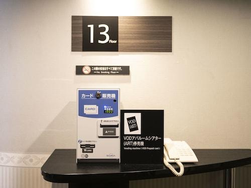 APA Hotel Osaka-Tanimachi, Osaka