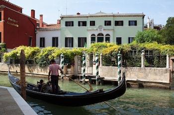 Hotel - Pensione Accademia - Villa Maravege