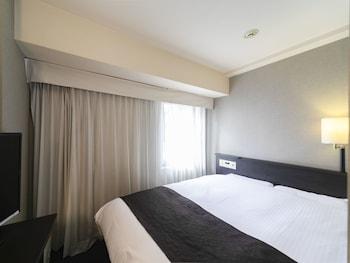 Tek Büyük Yataklı Oda, Sigara İçilmez