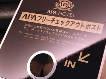 APA 札幌薄野南飯店