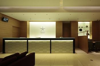 漢達光芒飯店