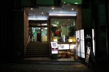 UENO TERMINAL HOTEL Exterior