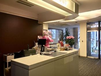 UENO TERMINAL HOTEL Reception