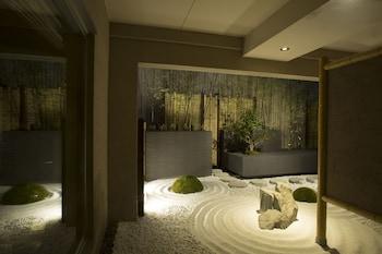 HOTEL KEIHAN KYOTO GRANDE View from Room