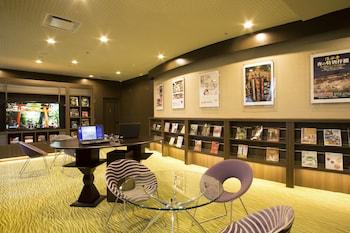 HOTEL KEIHAN KYOTO GRANDE Lobby Lounge