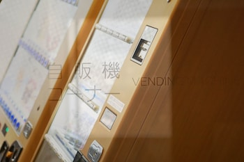 HOTEL KEIHAN KYOTO GRANDE Vending Machine
