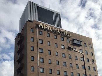 アパホテル〈金沢片町〉 (全室禁煙、リニューアルオープン)