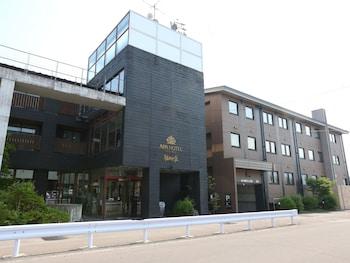 アパホテル〈軽井沢駅前〉軽井沢荘