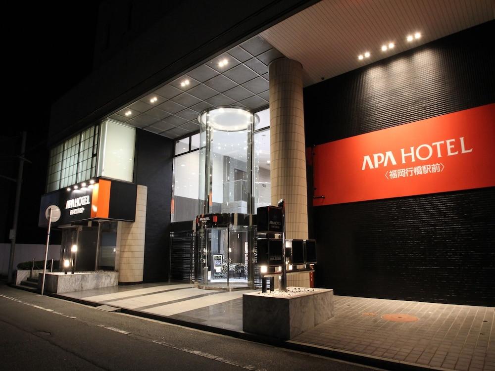 アパホテル〈福岡行橋駅前〉