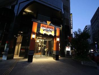 APA HOTEL KOBE-SANNOMIYA Exterior