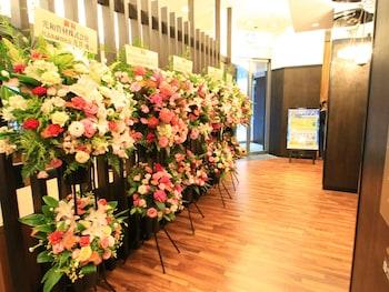 APA HOTEL KOBE-SANNOMIYA Hallway