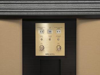 APA HOTEL KOBE-SANNOMIYA Room Amenity