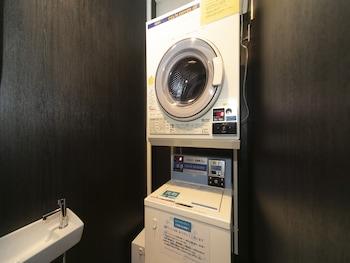 APA HOTEL KOBE-SANNOMIYA Laundry Room