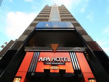 APA HOTEL KOBE-SANNOMIYA Front of Property