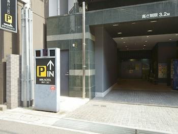 APA HOTEL KOBE-SANNOMIYA Parking