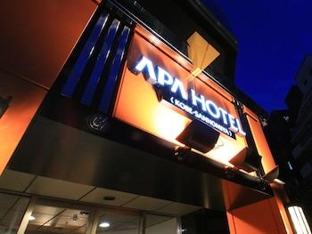 APA HOTEL KOBE-SANNOMIYA Front of Property - Evening/Night