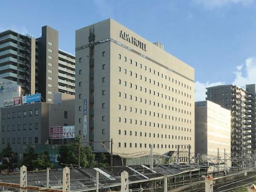 . APA Hotel Ogaki-Ekimae