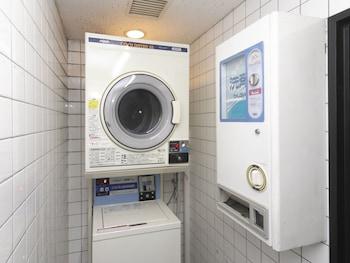 APA HOTEL HIMEJI-EKIKITA Laundry Room