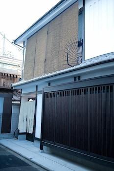 Hotel - Kyoto Guesthouse Roujiya