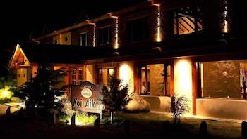 Hotel - Hostería Koi-Aiken