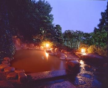 HYOE KOYOKAKU Hot Springs