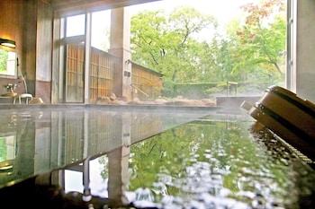 HYOE KOYOKAKU Public Bath
