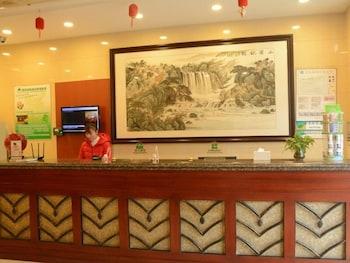 グリーンツリー イン 常州 シンベイ ディストリクト タイホゥ ロード ワンダ スクエア エクスプレス ホテル