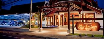 藍礁湖飯店
