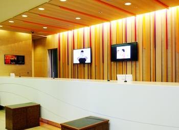 ibis Styles Osaka - Interior Entrance  - #0