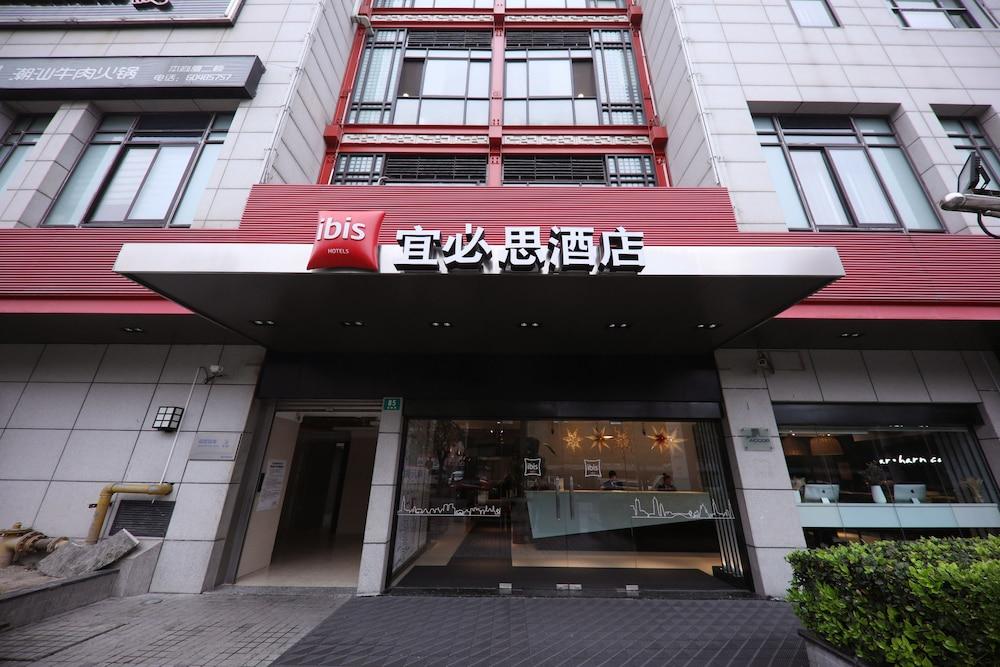 イビス上海豫園 (上海豫园外滩宜必思酒店)