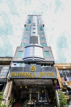Blessing 1 Saigon Hotel - Hotel Front  - #0