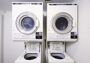 CHISUN INN HIMEJIYUMESAKIBASHI Laundry Room