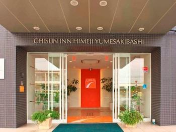CHISUN INN HIMEJIYUMESAKIBASHI Property Entrance