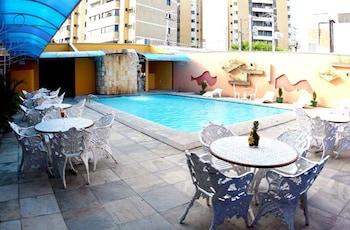 阿木阿拉馬飯店 Amuarama Hotel