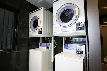 HOTEL WING INTERNATIONAL HIMEJI Laundry Room