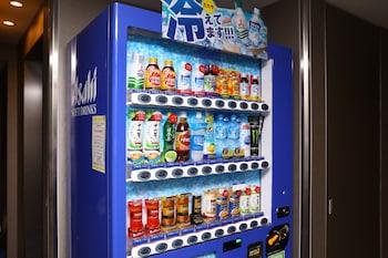 HOTEL WING INTERNATIONAL HIMEJI Vending Machine