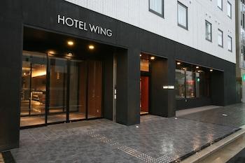 HOTEL WING INTERNATIONAL HIMEJI Exterior