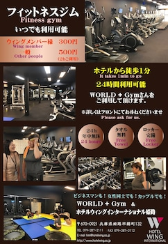 HOTEL WING INTERNATIONAL HIMEJI Sports Facility