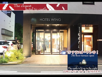 HOTEL WING INTERNATIONAL HIMEJI Featured Image
