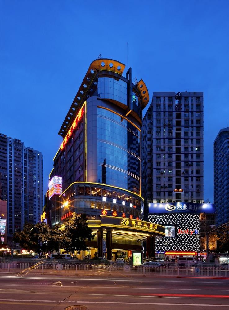 ホーム フォンド ホテル (深圳春风路鸿丰大酒店)