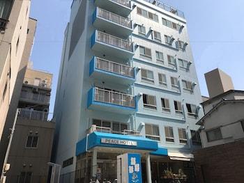 HIROSHIMA PEACE HOTEL - HOSTEL Featured Image