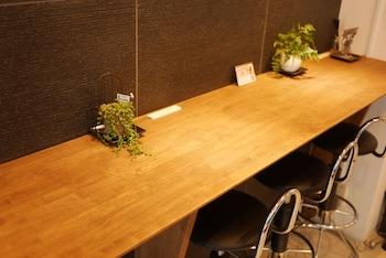 HIROSHIMA PEACE HOTEL - HOSTEL Lobby Lounge