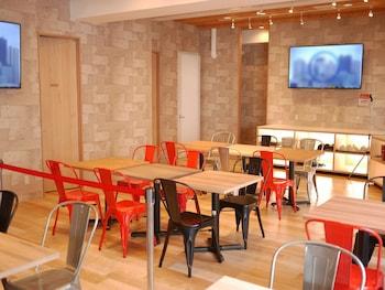 HIROSHIMA PEACE HOTEL - HOSTEL Breakfast Area