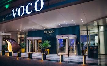 Hotel - voco Dubai (formerly Nassima Royal Hotel)